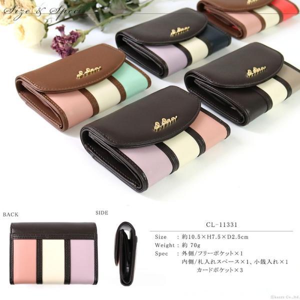ミニ財布 レディース 三つ折り 小さい財布 極小財布 ストライプ フラップ 財布 コンパクトウォレット Clelia CL-11331|shop-kazzu|10