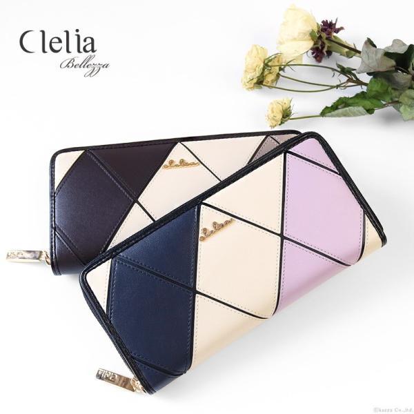 財布 レディース 長財布 大容量 ギャルソン財布 ラウンドファスナー ダイヤ 格子柄 ロングウォレット Clelia CL-11545|shop-kazzu|05