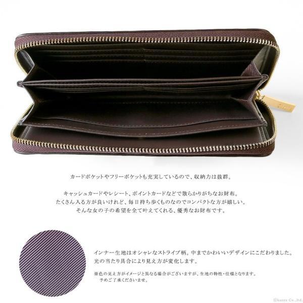 財布 レディース 長財布 大容量 ギャルソン財布 ラウンドファスナー ダイヤ 格子柄 ロングウォレット Clelia CL-11545|shop-kazzu|08