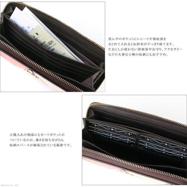 財布 レディース 長財布 大容量 ギャルソン財布 ラウンドファスナー ダイヤ 格子柄 ロングウォレット Clelia CL-11545|shop-kazzu|09