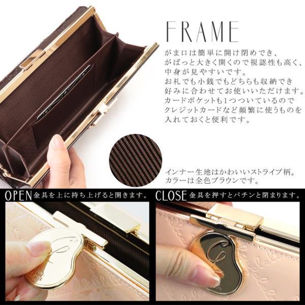 財布 長財布 レディース がま口 大容量 ブランド エナメル フラップ がま口長財布 Clelia CL-15610|shop-kazzu|11