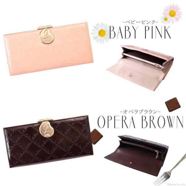 財布 長財布 レディース ブランド 大容量 がま口 エナメル フラップ かぶせ ロングウォレット Clelia CL-15610|shop-kazzu|16