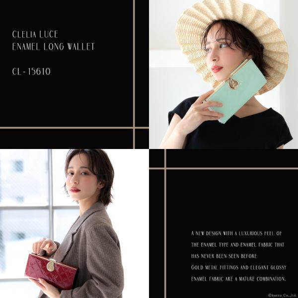 財布 長財布 レディース がま口 大容量 ブランド エナメル フラップ がま口長財布 Clelia CL-15610|shop-kazzu|05