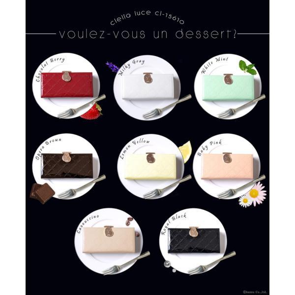 財布 長財布 レディース がま口 大容量 ブランド エナメル フラップ がま口長財布 Clelia CL-15610|shop-kazzu|08