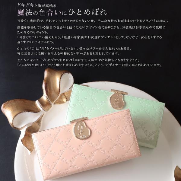 財布 長財布 レディース ブランド 大容量 がま口 エナメル フラップ かぶせ ロングウォレット Clelia CL-15610|shop-kazzu|09