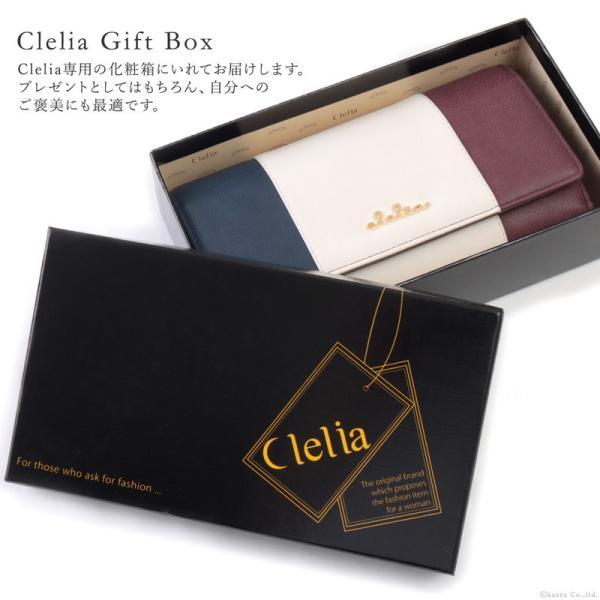 財布 長財布 レディース 大容量 アコーディオン ストライプ トリコロール ブランド フラップ長財布 Clelia CL-17002|shop-kazzu|21