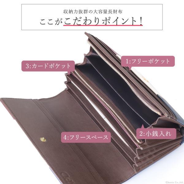 財布 長財布 レディース 大容量 アコーディオン ストライプ トリコロール ブランド フラップ長財布 Clelia CL-17002|shop-kazzu|05