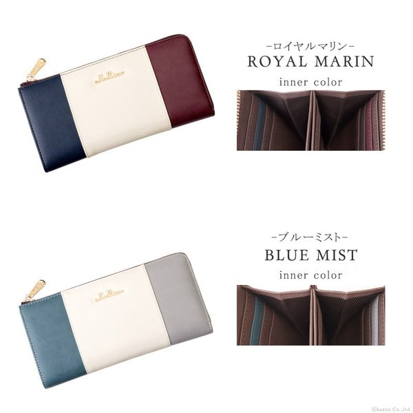 財布 長財布 レディース L字ファスナー 薄マチ 大容量 トリコロール ロングウォレット Clelia CL-17010 shop-kazzu 19