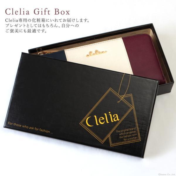 財布 長財布 レディース L字ファスナー 薄マチ 大容量 トリコロール ロングウォレット Clelia CL-17010 shop-kazzu 21