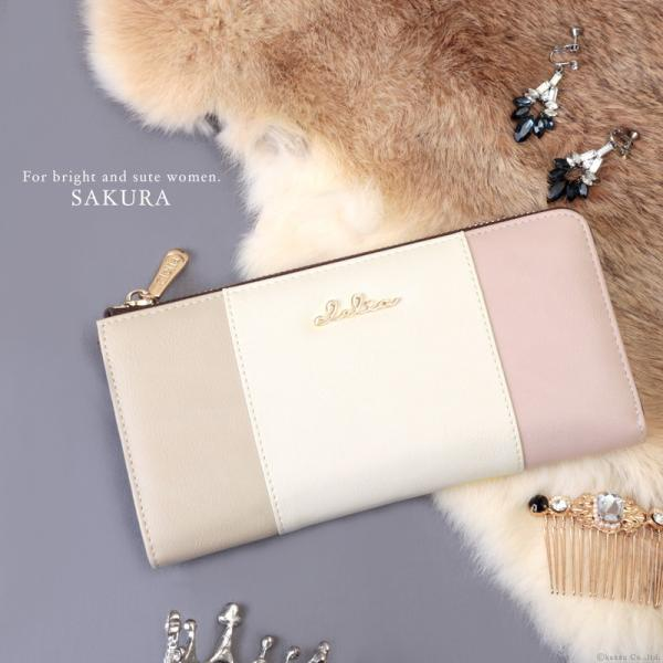 財布 長財布 レディース L字ファスナー 薄マチ 大容量 トリコロール ロングウォレット Clelia CL-17010|shop-kazzu|04