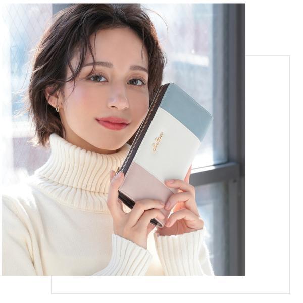 財布 長財布 レディース L字ファスナー 薄マチ 大容量 トリコロール ロングウォレット Clelia CL-17010|shop-kazzu|05