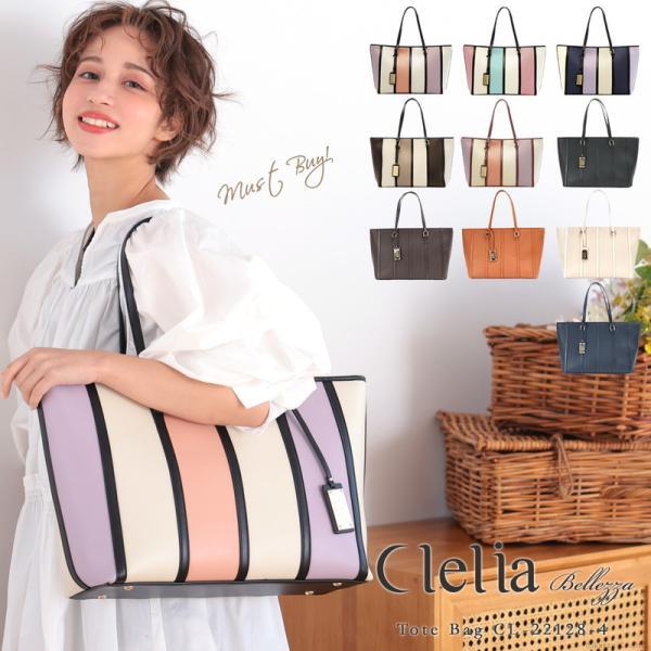カラフルで可愛い!最近よく見るあのブランド【Clelia-クレリア-】特集