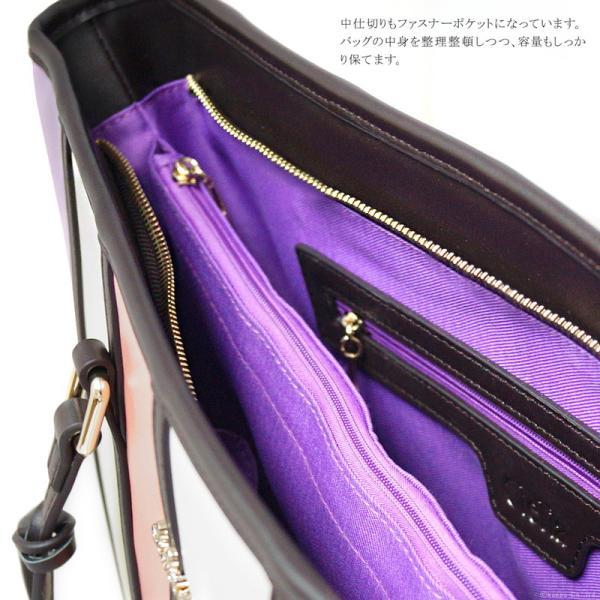 トートバッグ レディース バッグ 通勤 トート 鞄 A4サイズ マルチカラー ストライプ Clelia CL-22130-6|shop-kazzu|11