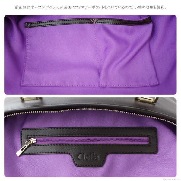 トートバッグ レディース バッグ 通勤 トート 鞄 A4サイズ マルチカラー ストライプ Clelia CL-22130-6|shop-kazzu|12