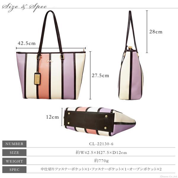 トートバッグ レディース バッグ 通勤 トート 鞄 A4サイズ マルチカラー ストライプ Clelia CL-22130-6|shop-kazzu|13
