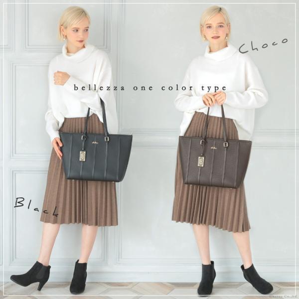トートバッグ レディース バッグ 通勤 トート 鞄 A4サイズ マルチカラー ストライプ Clelia CL-22130-6|shop-kazzu|06