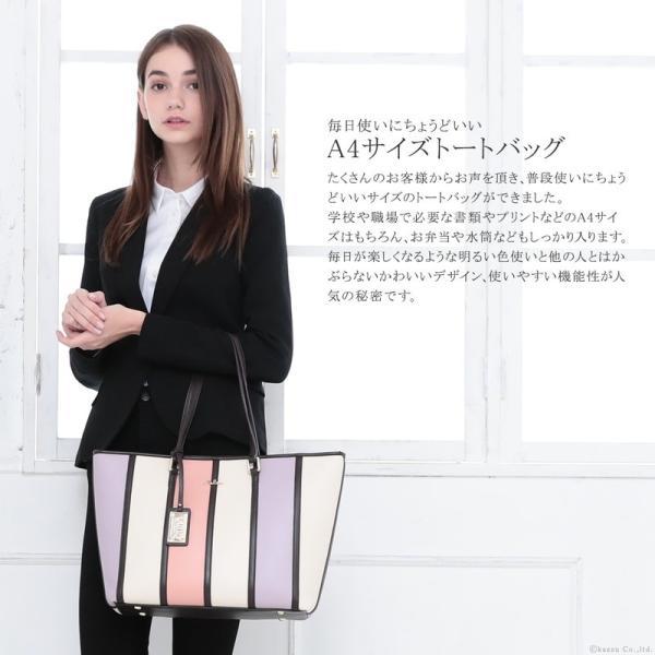 トートバッグ レディース バッグ 通勤 トート 鞄 A4サイズ マルチカラー ストライプ Clelia CL-22130-6|shop-kazzu|07