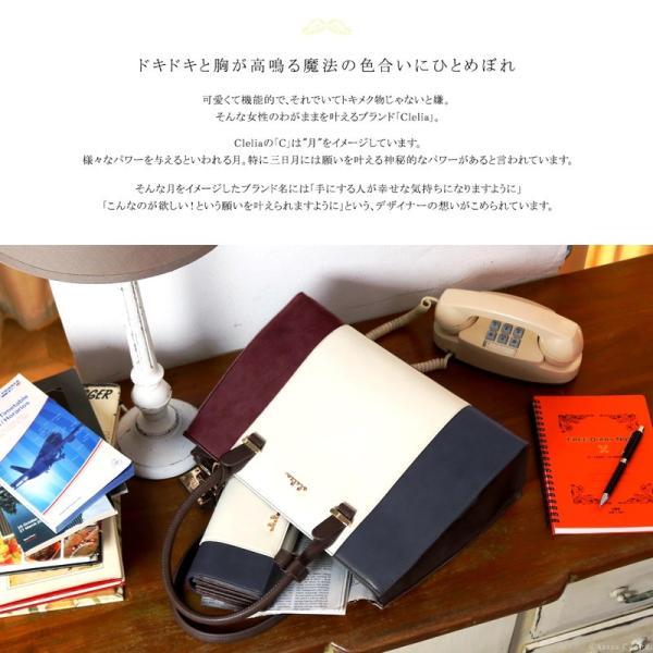 ショルダーバッグ レディース クラッチバッグ サコッシュ 2way バッグ 薄マチ 薄い トリコロール Clelia CL-22154|shop-kazzu|06