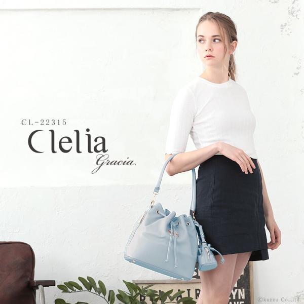 ショルダーバッグ レディース 2way 巾着 斜めがけ ミニ巾着付き トートバッグ Clelia CL-22315
