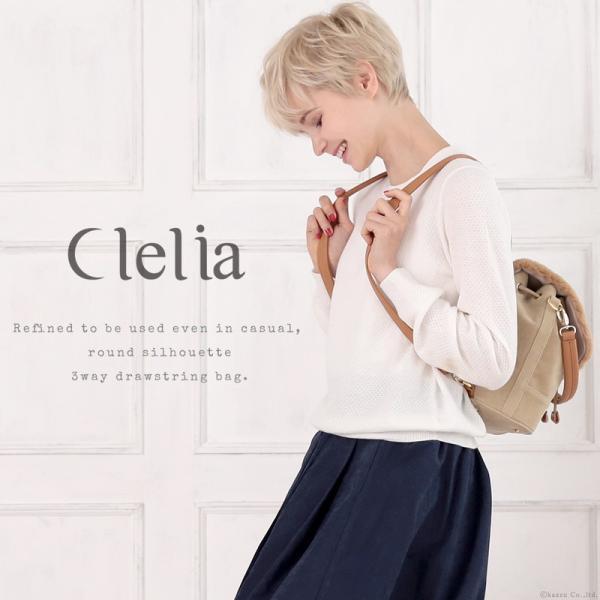 リュック レディース Clelia ミニバッグ フェイクレザー 小さめ 巾着型 3way フラップリュック 22316|shop-kazzu|02