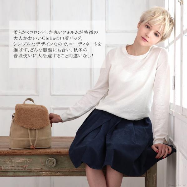 リュック レディース Clelia ミニバッグ フェイクレザー 小さめ 巾着型 3way フラップリュック 22316|shop-kazzu|03