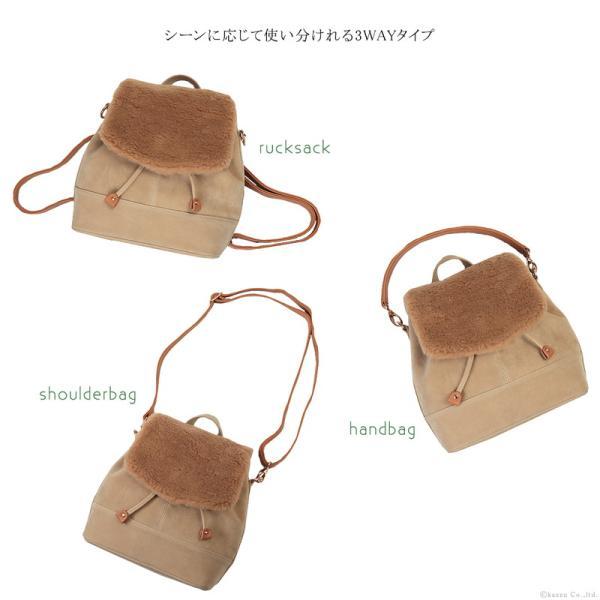 リュック レディース Clelia ミニバッグ フェイクレザー 小さめ 巾着型 3way フラップリュック 22316|shop-kazzu|05