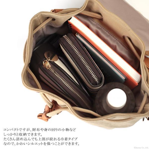 リュック レディース Clelia ミニバッグ フェイクレザー 小さめ 巾着型 3way フラップリュック 22316|shop-kazzu|06