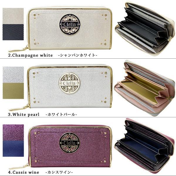 長財布 レディース ラウンドファスナー 大容量 ブランド Clelia ラメ フェイクレザー ロングウォレット CL-22326 *|shop-kazzu|05