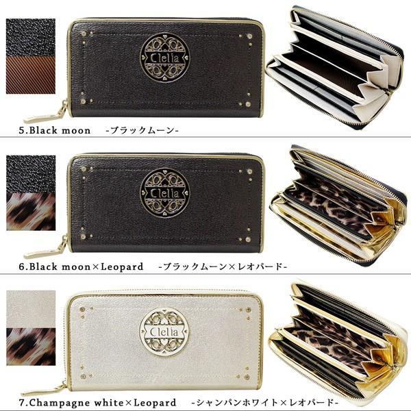 長財布 レディース ラウンドファスナー 大容量 ブランド Clelia ラメ フェイクレザー ロングウォレット CL-22326 *|shop-kazzu|06