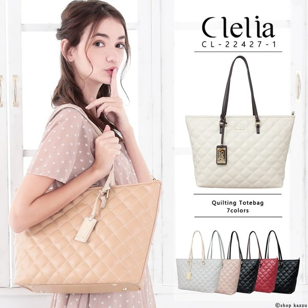 Clelia トートバッグ CL-22427-1
