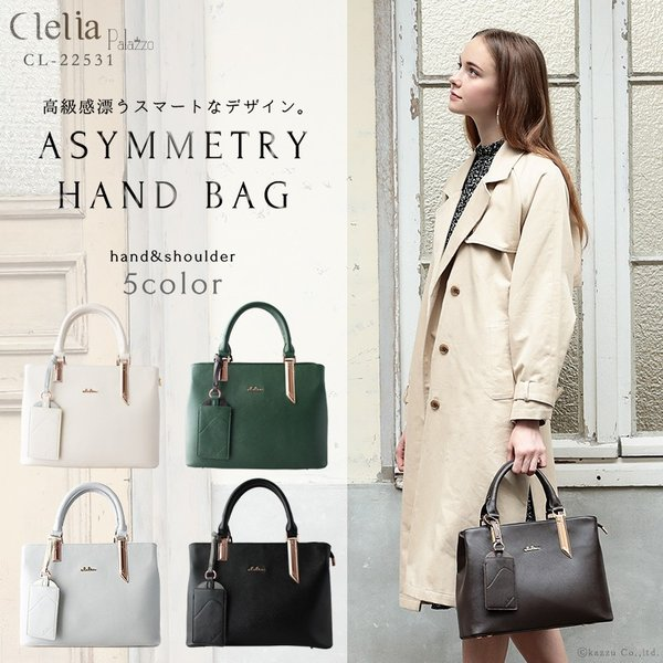 Clelia アシンメトリー 2wayハンドバッグ