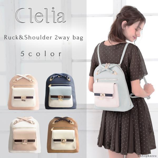Clelia B5 デザインポケット 2way ショルダーバッグ