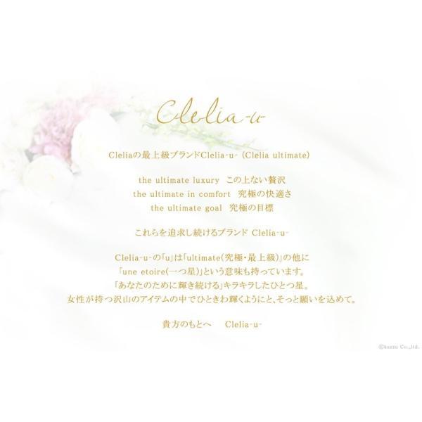 財布 レディース 長財布 ラウンドファスナー 本革 イタリアンレザー グラデーション ストライプ 日本製 Clelia-u- CLU-2002|shop-kazzu|02