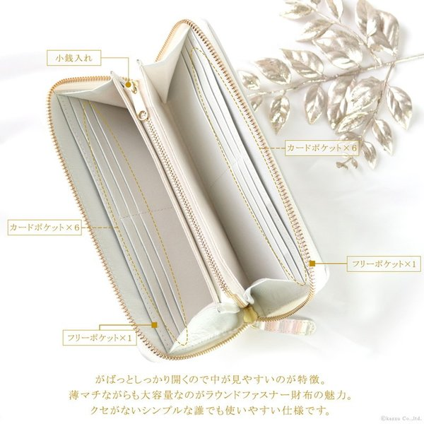 財布 レディース 長財布 ラウンドファスナー 本革 イタリアンレザー グラデーション ストライプ 日本製 Clelia-u- CLU-2002|shop-kazzu|12