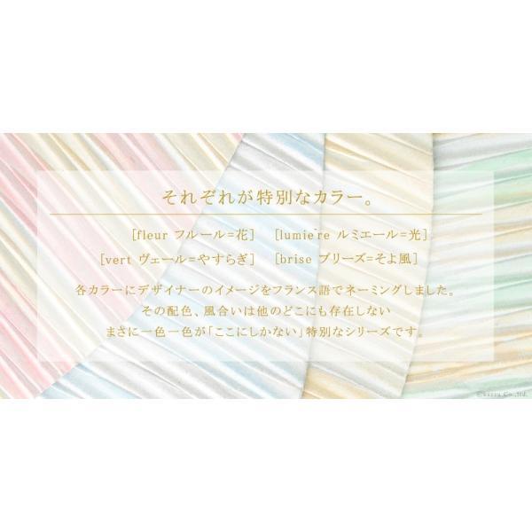 財布 レディース 長財布 ラウンドファスナー 本革 イタリアンレザー グラデーション ストライプ 日本製 Clelia-u- CLU-2002|shop-kazzu|16
