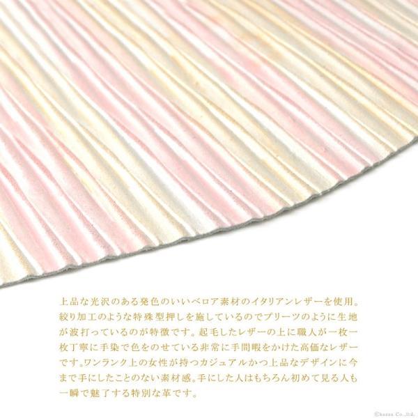 財布 レディース 長財布 ラウンドファスナー 本革 イタリアンレザー グラデーション ストライプ 日本製 Clelia-u- CLU-2002|shop-kazzu|05