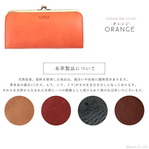 財布 長財布 レディース がま口 本革 薄い ギャルソンウォレット 日本製 がま口財布 nafka NFK-72001|shop-kazzu|15