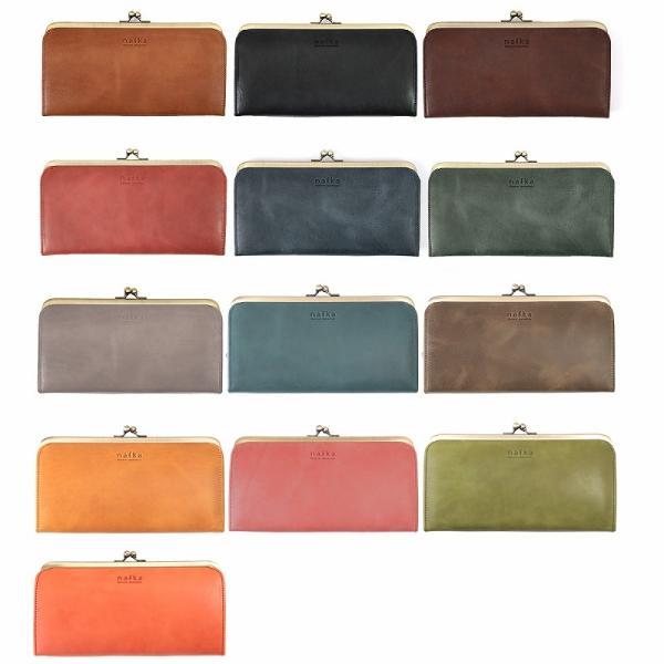 財布 長財布 レディース がま口 本革 薄い ギャルソンウォレット 日本製 がま口財布 nafka NFK-72001|shop-kazzu|16