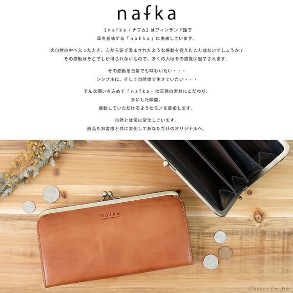 財布 長財布 レディース がま口 本革 薄い ギャルソンウォレット 日本製 がま口財布 nafka NFK-72001|shop-kazzu|06
