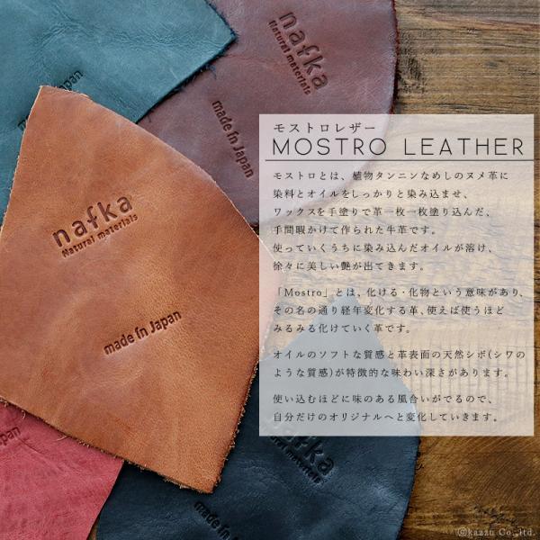 財布 長財布 レディース がま口 本革 薄い ギャルソンウォレット 日本製 がま口財布 nafka NFK-72001|shop-kazzu|07