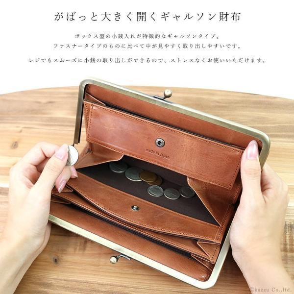 財布 長財布 レディース がま口 本革 薄い ギャルソンウォレット 日本製 がま口財布 nafka NFK-72001|shop-kazzu|08