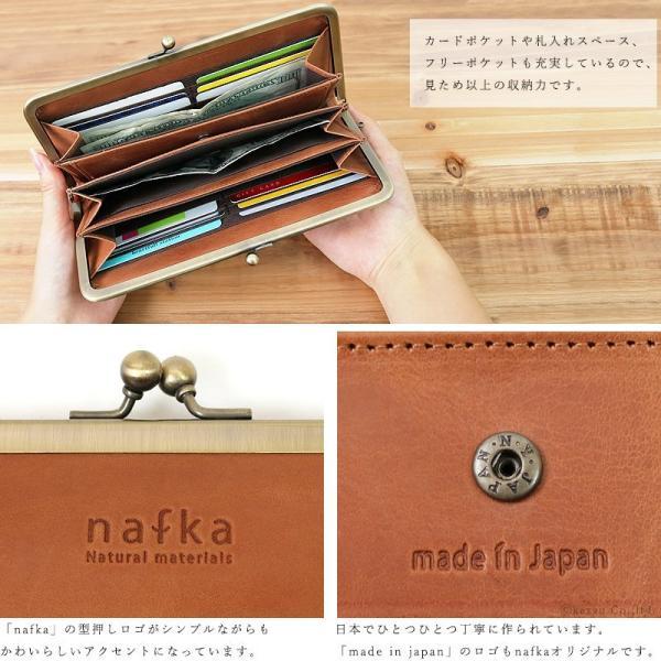 財布 長財布 レディース がま口 本革 薄い ギャルソンウォレット 日本製 がま口財布 nafka NFK-72001|shop-kazzu|09
