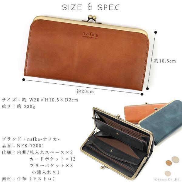 財布 長財布 レディース がま口 本革 薄い ギャルソンウォレット 日本製 がま口財布 nafka NFK-72001|shop-kazzu|10