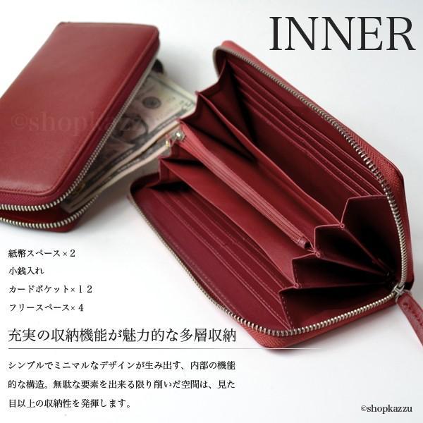 財布 レディース 長財布 本革 使いやすい財布 革財布 羊革 ラウンドファスナー E-031 shop-kazzu 03