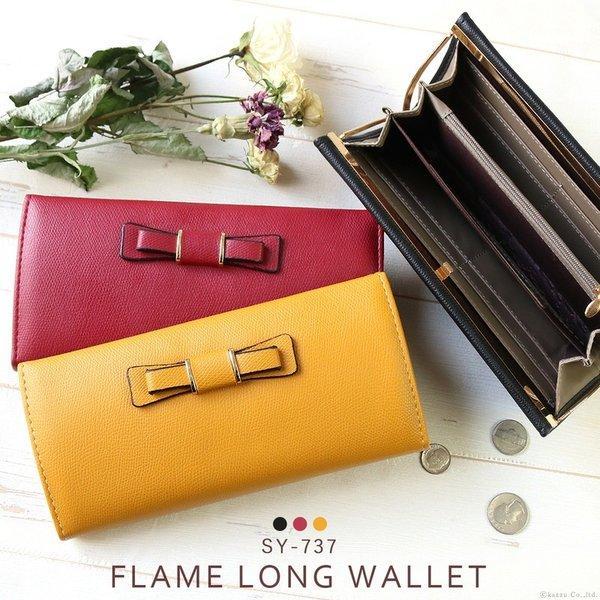 e532f29e2b23 財布 レディース 長財布 大容量 シンプル フェイクレザー リボン がま口風 ロングウォレット SY- ...