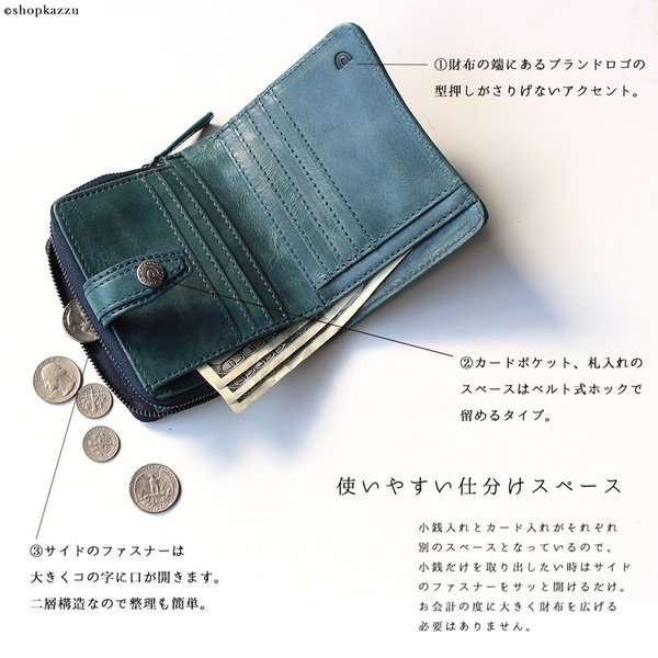 財布 二つ折り レディース 二つ折り財布 本革 革 キップレザー ...