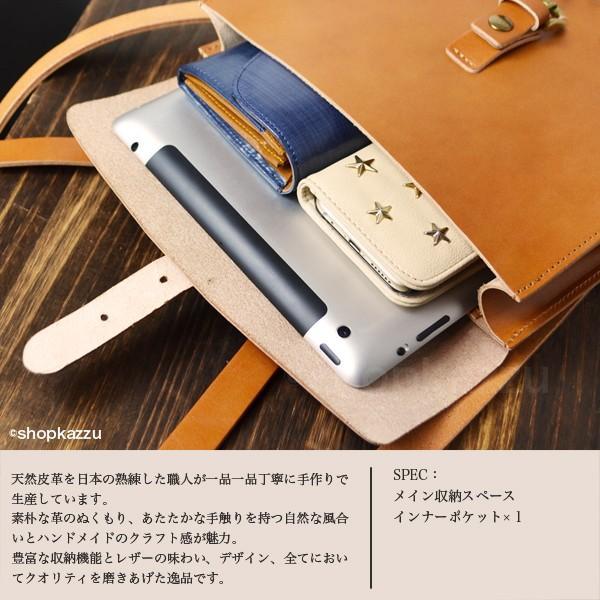 リュック 本革 レディース 軽量 ブランド スクエア フラップ リュックサック TIDEWAY T1600|shop-kazzu|03