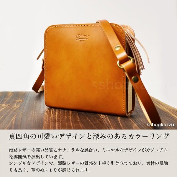 ショルダーバッグ レディース 斜めがけ 本革 姫路レザー T1912|shop-kazzu|02