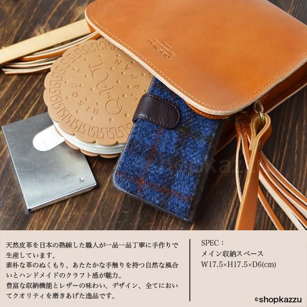 ショルダーバッグ レディース 斜めがけ 本革 姫路レザー T1912|shop-kazzu|03