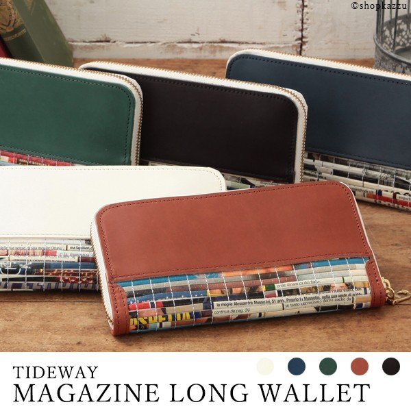TIDEWAY 姫路レザーMAGAZINE LONG WALLET